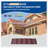 terracotta shingle top board top board galvanized steel shingle