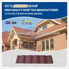 terracotta shingle top board top board galvanized steel shingle