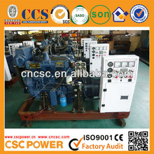 Hot sale! 30KW marine generator for sale