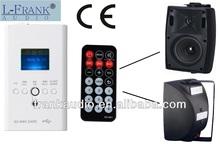 HYC1215 CE Bluetooth/USB/SD/FM/MP3/AUX wall mount speaker