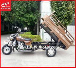 2013 new model Panyu 150 cc motor trike scooter KV150ZHZ-A