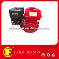 170f 7hp 200cc d'essence. engine\recoil démarreur