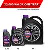 Fildex 500 ml Ultra Semi Synthetic Engine Oil