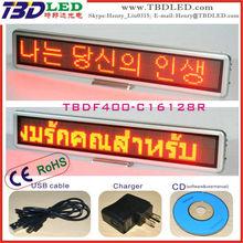 C1664 red led car sign light message,mini led message sign board