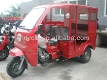 CHINA 2013 HOT BAJAJ THREE WHEELER TRICYCLE PRICE