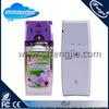 air freshener dispenser with light sensor