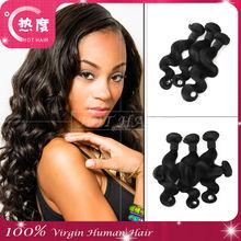 Vertical Sense 100% virgin brazilian human hair unprocessing dyeable remy virgin body wave brazilian human hair