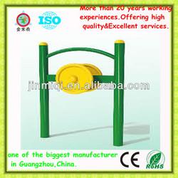 Health fitness equipment, sports gym equipment, buy gym equipment online JMQ-P137N