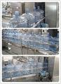 مستدق آلات تعبئة المياه المعدنية