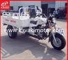 New Chinese 200cc automatic motorcycle with big carriage for cargo