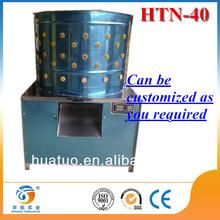 2013 newest design good service dung dog for sale HTN-40