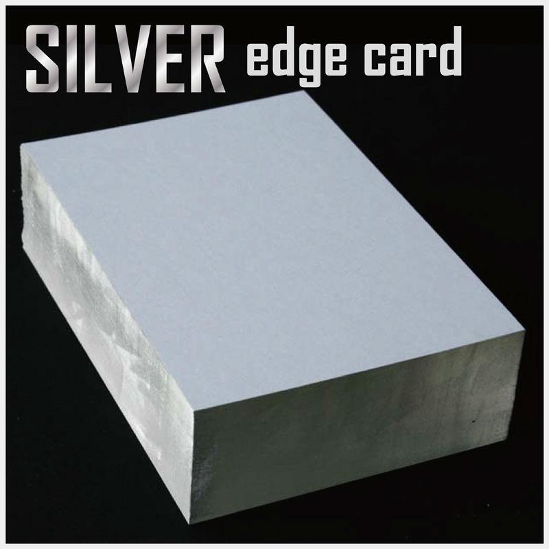 silver essays