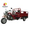 HOT SALE 200CC ENGINE CHINA CHONGQING trike motorcycle