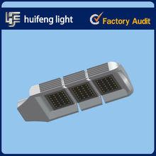 Hot sales motion sensor outdoor led street light rising sun