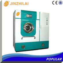 two tanks petroleum solvent industrial dry cleaning machine