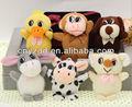 豪華な動物のおもちゃ/アニメ人形セックス豪華な動物玩具犬のための販売/ぬいぐるみ、 動物のぬいぐるみ