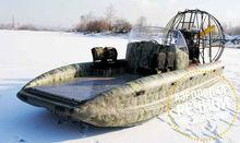 Piraña- 6 aerodeslizador( bote de aire)
