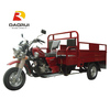 HOT SALE ON IRAQ tricycle cargo WITH FRONT PASSENGER SEATS of HALLEY LIGHT