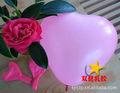 الصور من البالونات شكل قلب لتزيين حفل زواج! بالون ضارةسهلة بالنسبة لك!