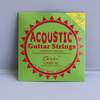 High quality musical instruments accessories--guitar strings