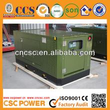 Hot sale!!! 10 kva diesel generator ul approved