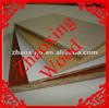eco friendly customized size Oak panel particle board china