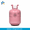 refrigerant r410a gas with high purity