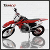T250GY-AW popular high performance off road motorcycle