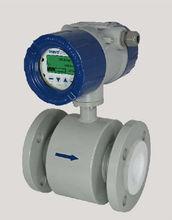 smart type paper pulp flowmeter of industrial flowmeter