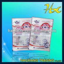 soft private label eyelash packaging/decorative plastic bag