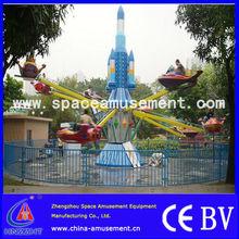 High quality fairground ride FRP amusement park ride kiddie airplane ride/amusement parks for sale
