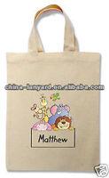 100 Cotton Gift Bag