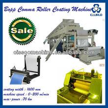 High speed YUYU- BOPP Bar Coating Machine,BOPP co-extrusion coater plant machinery,TM-002-c BOPP Coating machinery