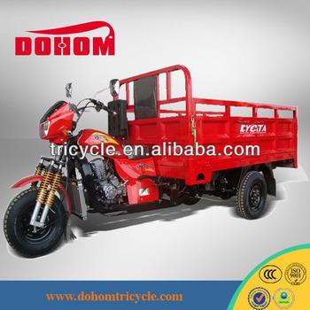 China Tricycle/3 Wheel Motor Trike Cargo Motorcycles