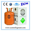 refrigerant r404a gas price for sale with 99.9% purity