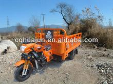 300cc passenger tricycle/trimoto passenger/three wheel car