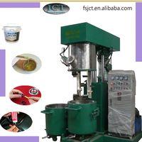 water tank sealant machinery equipment mixer