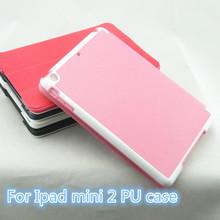 New arrival PU+PC leather smart cover for ipad mini 2