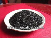 99.9% fine Iodine for medical use, CAS:7553-56-2