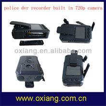 120 Wide- angle GPS/GPRS IR light Digital Police Camera