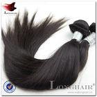 100 Human Hair Weave Straight Peruvian Virgin Hair