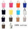 Colorful design soft cotton shopping bag cheap promotional tote bag