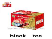 Kakoo chinese black tea brands japanese black tea brands black tea leaves