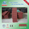 which is best stone coated roof tile factory in china/best metal roof tile manufacturer