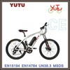best electric bike/36v 9ah 250w electric bike/high quality electric bike