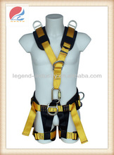 safety belt with hook FBH70501