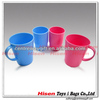 Take Away Colored Plastic Cups