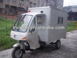 Gas powered motor tricycle for passenger/cargo