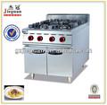 Estufa de gas 4 quemadores GH-987