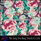 Plain pure yoryu chiffon floral printed silk fabric